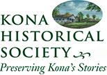 kona-history