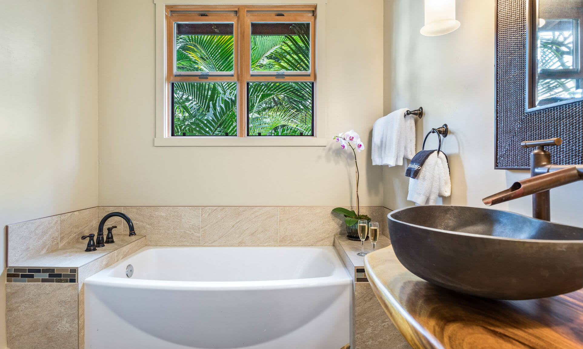 Bath and sink in our Big Island vacation rental