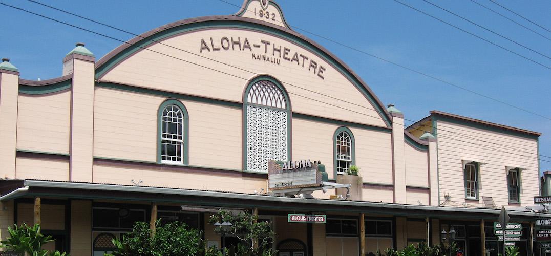 Aloha Theatre on the Big Island of Hawaii